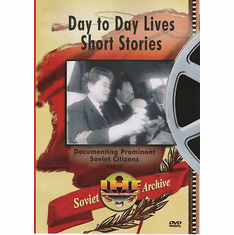Day to Day Lives Short Stories DVD