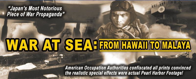 War At Sea DVD