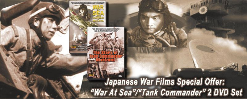 War At Sea/Tank Commander Nishizumi  - 2 DVD Set