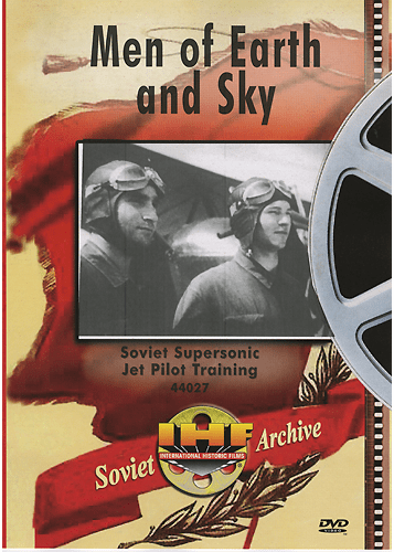 Men Of Earth And Sky DVD