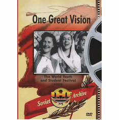One Great Vision DVD