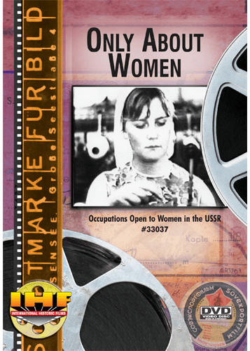 Only About Women DVD