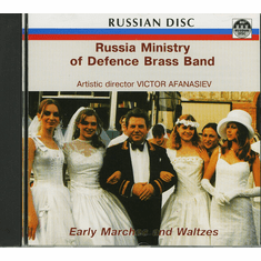 Early Marches And Waltzes – Russia Ministry Of Defense Brass Band (CD)