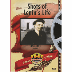 Shots Of Lenin's Life DVD