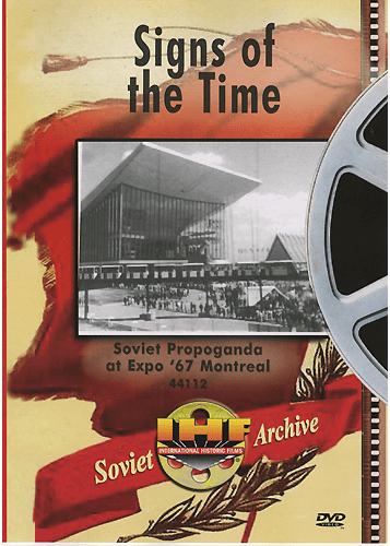 Signs Of The Time: Expo 67 Montreal DVD
