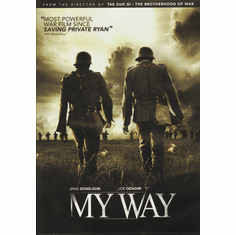 My Way DVD (Yang Kyoungjong)