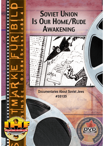 Soviet Union Is Our Home/Rude Awakening DVD