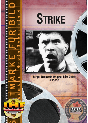 Strike DVD