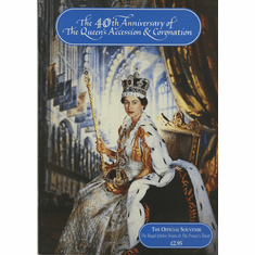 The Official 40th Anniversary of the Queen's Accession & Coronation Souvenir Booklet