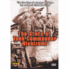 The Story of Tank Commander Nishizumi (DVD with DSL Certificate)