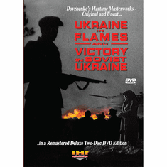 Ukraine in Flames/Victory In Soviet Ukraine: Restored Special Two Disc DVD Edition (DVD with DSL Certificate)