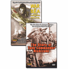 War At Sea/Tank Commander 2 DVD Set