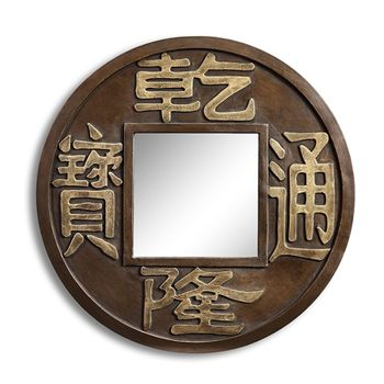 Chinese Coin Wall Mirror