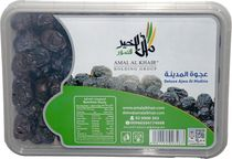 Ajwa Dates (1000 grams - 2.25 pounds) Amal Al Khair