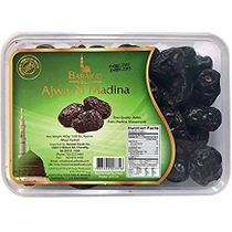 Ajwa Dates 400 grams box (individual dates) Ajwa al Madinah