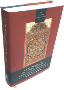 "An Introduction to Islamic Theology : English Translation of ""Al-Bidayah Fi Usul al-Din"" : Imam Nur al-Din al-Sabuni (d.580/1184)"