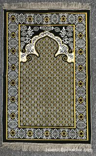Gray Soft Islamic Prayer Rug (assorted design and color pattern - photo may not match)