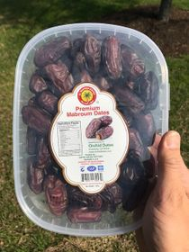Mabroum Dates from Madina (2.2 pounds - 907grams)