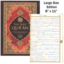 "Large Size of the Holy Qur'an Color Coded English Translation with Arabic Text : Line by Line Format (Abdullah Yusuf Ali, Dr. Mustafa Ozel) 8"" x 11"" x 1"" Edition (approximate size)"