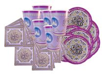Ramadan Paper Products 30-Day Family Pack (150+ Plates, 150+ Cups, 150+ Napkins) plus Bonus Eid Day Products - ELIGIBLE FOR FREE USA 1-5 BUSINESS DAY UPS/FEDEX SHIPPING