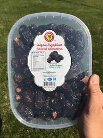 Safawi Dates from Madina (2.2 pounds - 907grams)