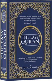The Easy Qur'an : Arabic and English (Imtiaz Ahmad) Quran Hardcover
