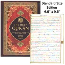 "The Holy Qur'an Color Coded English Translation with Matching Color Coded Arabic Text : Line by Line Format (Abdullah Yusuf Ali, Dr. Mustafa Ozel) Standard Size 6.5"" x 9.5"" x 1"""