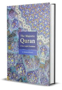 The Majestic Quran : A Plain English Translation (Dr. Musharraf Hussain)