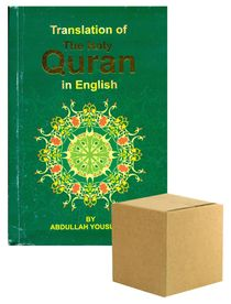 The Qur'an Translation by Abdullah Yusuf Ali (Economy Budget Print) CASE OF 50 COPIES English Only 4.5  x 6.8 inches - Good for Dawah (Bulk)