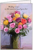 S207H - Thinking of You This Anniversary of Loss Cards
