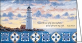 RPP185C - Lighthouse Planner with Quilt Design