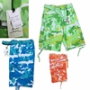 Wholesale Member's Property Camo Cargo Shorts - $12.50/pc