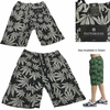 Wholesale Victorious French Terry Knit Weed Print Shorts - $8.50/pc - M-VCT-3417-BK