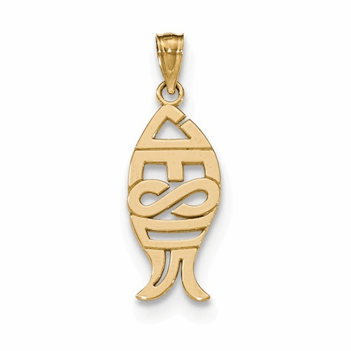 14k Gold Polished Jesus Fish Pendant Xr1511