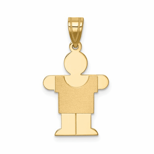 Solid Satin Engravable Boy Charm - 14K Yellow Gold