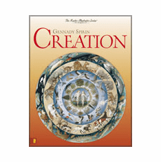 Creation--Master Illustrator Series
