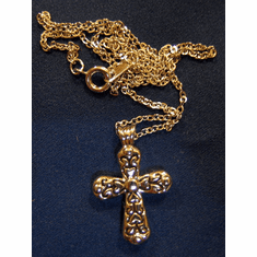 Ornate Silvertone Cross Necklace