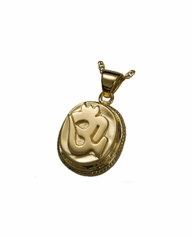 Aum Tranquility Cremation Jewelry in 14k Gold Plated Sterling Silver