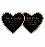 Double Heart Nameplate - Engraved Black and Tan - 4-1/4  x  2-1/8