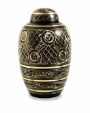 Radiance Brass Cremation Urn