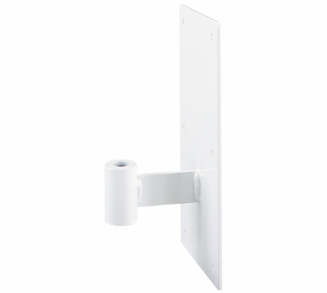Equipro - Wall Bracket For Magnifier 64300