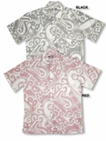 Ancient Tribal Motif Reverse Shirt