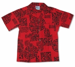 Asian Good Luck boy's rayon shirt
