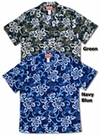 Beautiful Hibiscus men's cotton aloha shirt