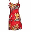 Bird of Paradise #2 women's empire princess dress