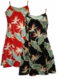 Bird of Paradise #5 women's empire princess dress
