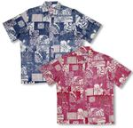 Bold Hawaiian Leaf men's reverse print aloha shirt