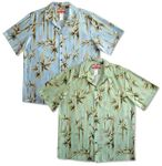 CLOSEOUT Chinese Baby Bamboo men's shirt