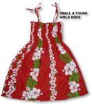 CLOSEOUT Classic Christmas Red Elastic Tube Top Sundress