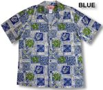 Hawaiian Nature Adventure Men's Shirt